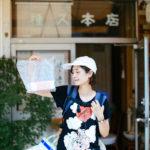 名古屋・四間道の美味しいおやつを巡る散歩(シャンドゥリエ・種久商店・ROWS COFFEE)