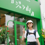 名古屋・栄のジェラート屋「ジェラ山」へ行ってきました!