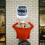 名古屋・栄ラシックのSoup Stock Tokyoへ秋のスープを食べに行ってきました!