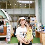 名古屋パルコで開催中のKIOSK BY KAKUOZAN LARDERへ遊びに行ってきました!