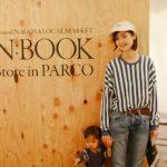 名古屋パルコギャラリーで開催中の「N:BOOK Store」へ行ってきました!