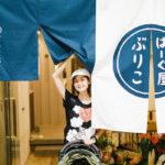 名古屋・大須「ばーぐ屋ぶりこ」へハンバーグを食べに行ってきました!