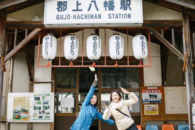 岐阜県の長良川と白山信仰を巡る旅(美濃市〜郡上八幡〜石徹白)に行ってきました!