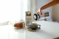 アメリカンプレスのコーヒーレシピ・おいしい淹れ方&AMERICAN PRESSの使い方