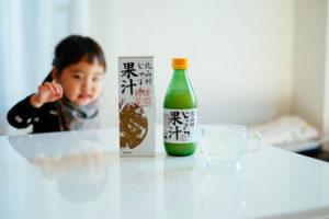今年の我が家の花粉症対策は「じゃばら果汁」に決定!