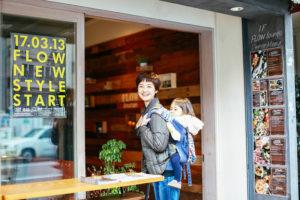 名古屋・栄/本町通のラウンジカフェ「FLOW Lounge(フロウラウンジ)」に行ってきました!