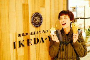 イオンモール長久手のジェラート屋さん「IKEDA-YA(イケダヤ)」に行ってきました!