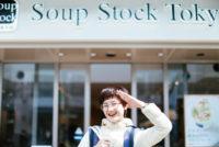名古屋・星ヶ丘テラスの「お母さんにやさしいSoup Stock Tokyo」へ行ってきました!