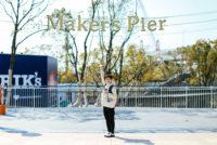 名古屋・金城ふ頭のMaker's Pier(メイカーズピア)に遊びに行ってきました!