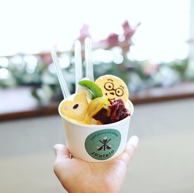 #アニーのアイスクリーム屋さん でグッドモーニングヤーテロ&コーヒー。今日はコーヒースタンドもやってるスペシャルデー。うまい!#オニマガ名古屋散歩 (Instagram)