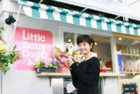 名古屋・大須のソフトクリーム屋さん「LITTLE BABY DOG'S」へ行ってきました!