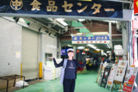 名古屋・柳橋中央市場の「かつ丼と珈琲 聖」へ行ってきました!