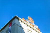 【保存版】名古屋のデパート・商業施設の営業時間と定休日まとめ一覧