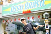 名古屋・大須のブラジル料理屋「オッソブラジル」に鶏の丸焼きを食べに行ってきました!
