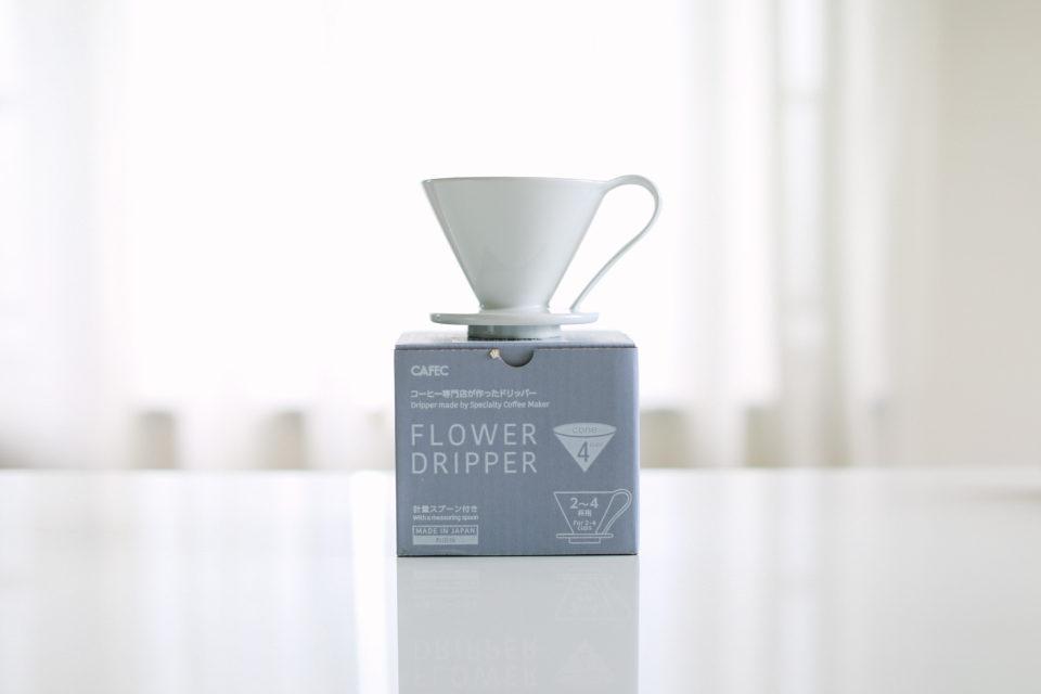 有田焼の円すいコーヒードリッパー「フラワードリッパー(CAFEC FLOWER DRIPPER)」を導入しました!(コーヒー淹れ方レシピ・使い方)