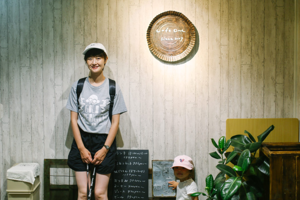 カフェ 名古屋 丸の内
