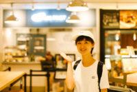 名古屋・栄ラシックのフレンチフライ専門店「AND THE FRIET(アンドザフリット)」へ行ってきました!