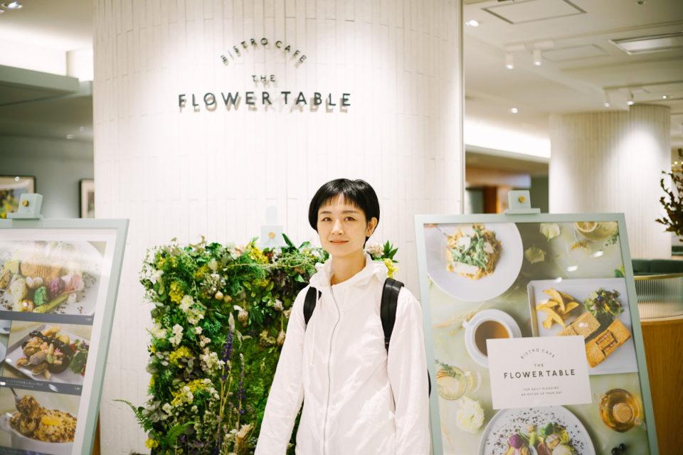 名古屋三越栄店のビストロカフェ「THE FLOWER TABLE(ザ フラワーテーブル)」へ行ってきました!