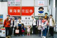 PIC名古屋写真部で瀬戸市のアーケード商店街をカメラ散歩してきました!