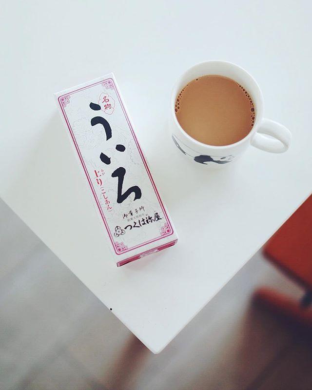 御器所の御菓子所 #つくは祢屋 の上がりういろ&カフェオレでおやつ休憩。うまい!...#やっとかめ文化祭 #名古屋てくてく和菓子めぐり (Instagram)