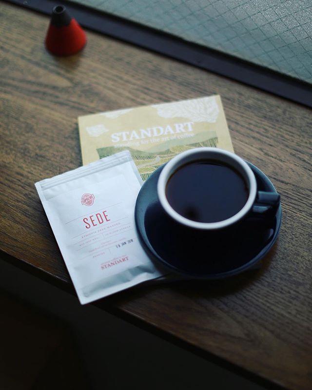 STANDART4号のおまけについてきたCoffee SupremeのエチオピアSEDEでグッドモーニングコーヒー。うまい! (Instagram)