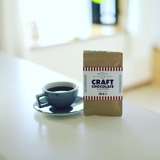大府土産のパティスリーミミ/Ptisserie mimiのBean to Bar CRAFT CHOCOLATEでグッドモーニングコーヒー。うまい! (Instagram)