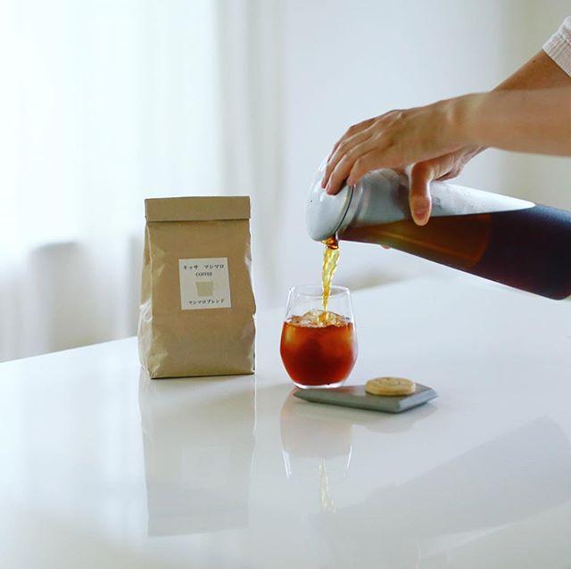 お土産でもらった #キッサマシマロ のマシマロブレンド豆と #自然食BIO の玄米サブレでグッドモーニングコーヒー。うまい!#水出しコーヒー (Instagram)