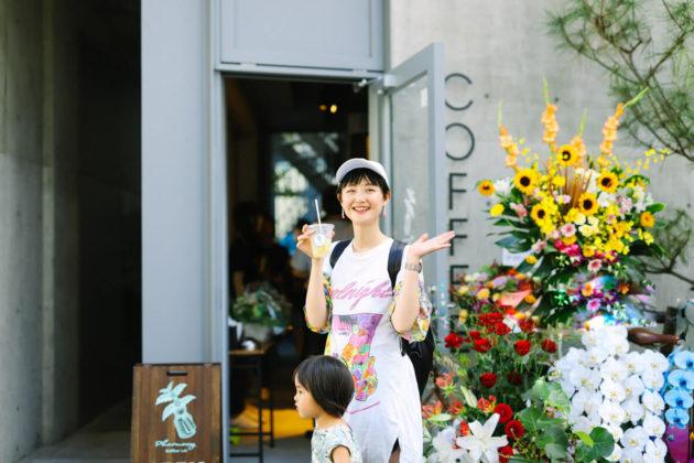 千代田のカフェ ファーマシーコーヒーラボ/Pharmacy Coffee Lab(名古屋・鶴舞)に行ってきました!