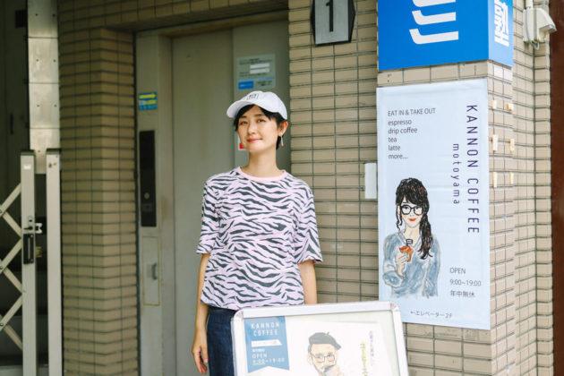 KANNON COFFEE motoyama(名古屋・本山)のモーニングに行ってきました!