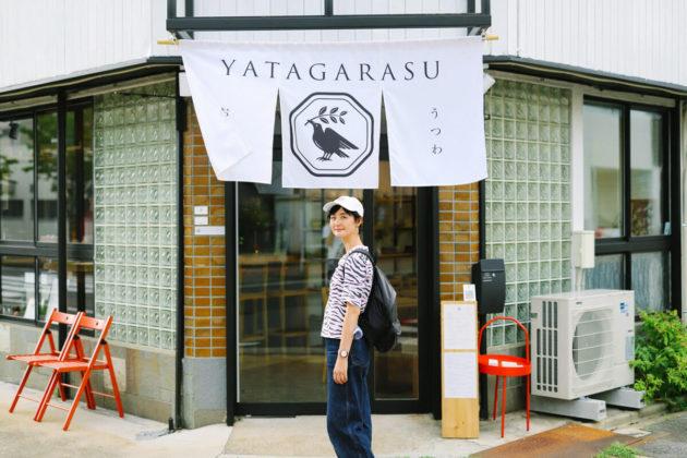 日本茶カフェ YATAGARASU/ヤタガラス(名古屋・吹上)に行ってきました!